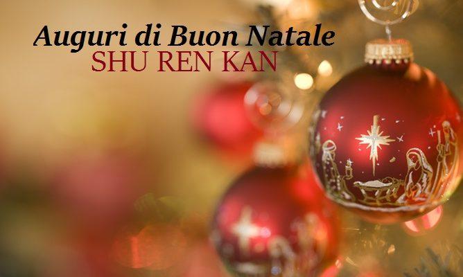 Auguri Di Natale Per Sportivi.I Migliori Auguri Di Buone Feste Dalla Societa Sportiva Shu Ren Kan Shurenkan